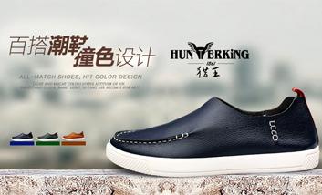 欧美帆布鞋